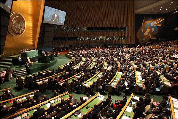 Палестина внесет в СБ ООН резолюцию против «сделки века»